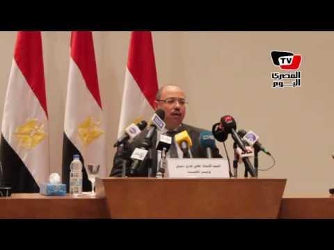 مؤتمر وزير المالية لعرض البيان الختامي للسنة المالية ٢٠١٣- ٢٠١٤