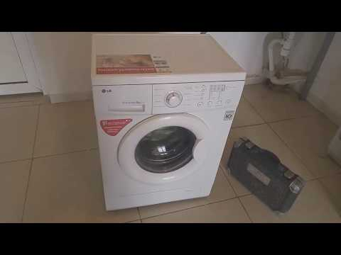 Ремонт стиральной машинки LG автомат с прямым приводом