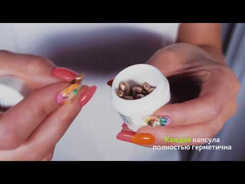 Омолаживающая сыворотка в растительных капсулах «Botox-Like» - TEANA
