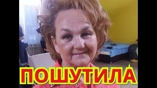 Елена Степунина-новости о болезни, как пошутила Ольга Васильевна и другие новости Дом 2  8 04 2017