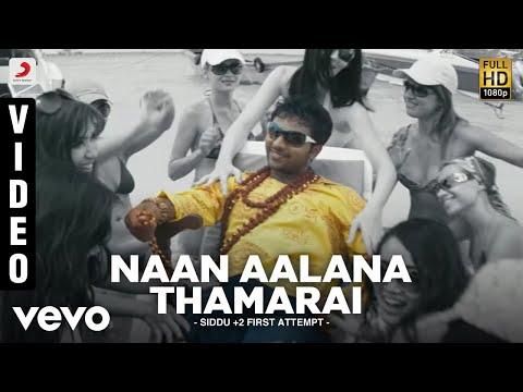 Naan Aalana Thamarai  Venkat Prabhu
