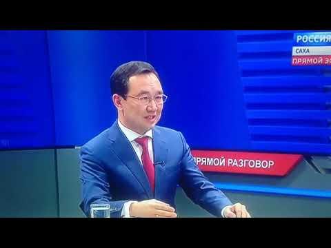 Глава Якутии о картельном сговоре поставщиков лекарств по госконтрактам (видео)
