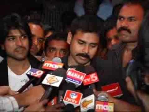 Chiranjeevi, Pawan Kalyan Response For Magadheera