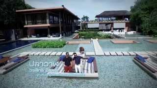 Perspective TV - Sri Panwa Phuket