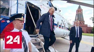 Путин на съезде профсоюзов: что осталось за кадром? // Москва. Кремль. Путин. От 26.05.19
