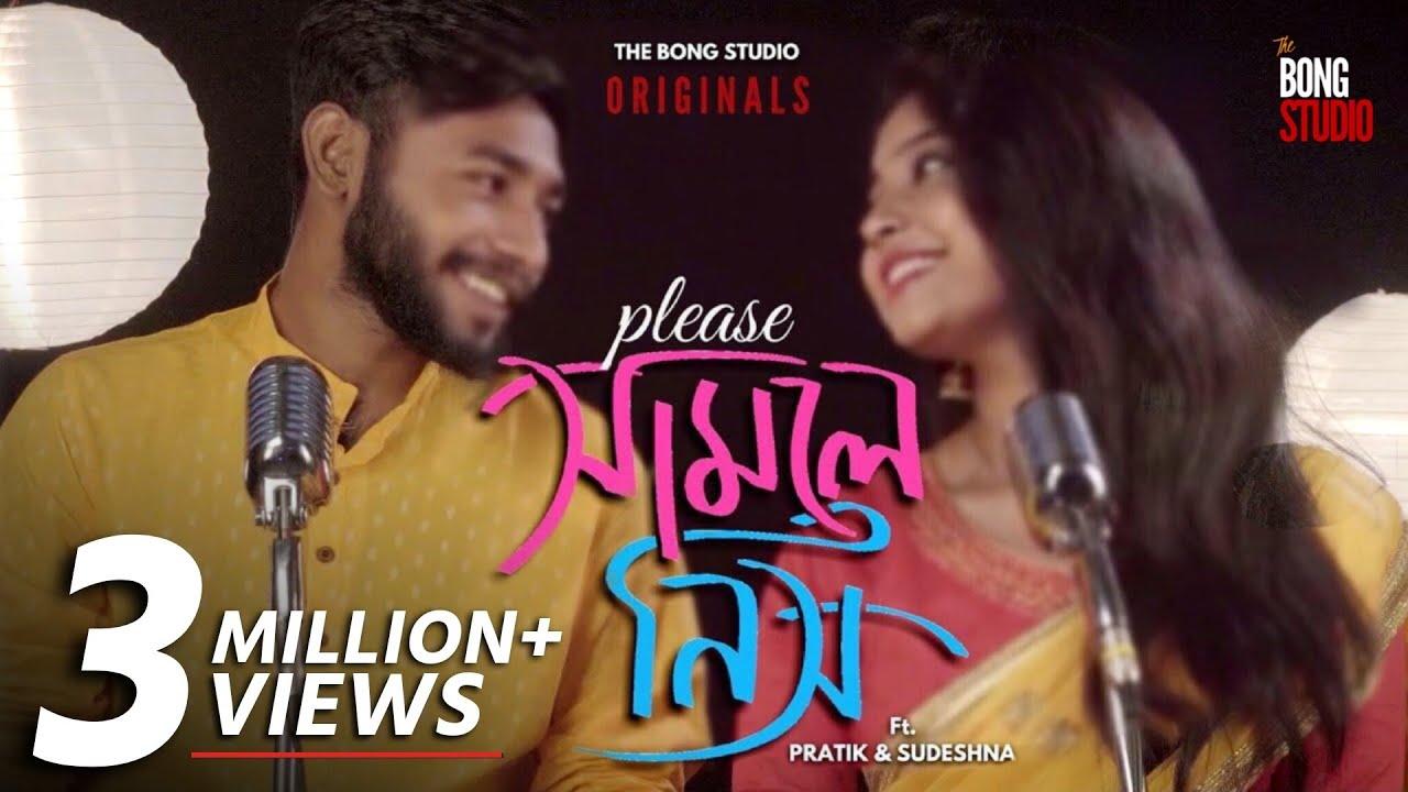 Pratik Kundu Please Samle Nish Lyrics (প্লিজ সামলে নিস ) The Bong Studio| Sudeshna