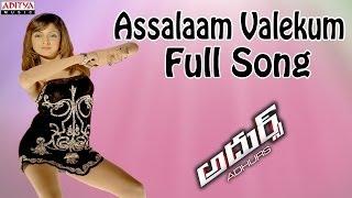 Assalaam Valekum Full Song II Adhurs Movie II Jr.N.T.R