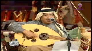 محمد عبده   لا و الذي صورك   خليجيات 2006 تحميل MP3