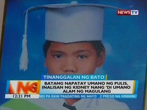 [GMA] BT: Batang napatay umano ng pulis, inalisan ng kidney nang 'di umano alam ng magulang