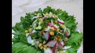 Витаминный салат, полезный и очень вкусный!