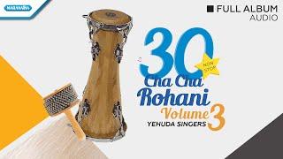 30 Nonstop Cha Cha Rohani Vol.3 - Yehuda Singers (Audio Full Album)