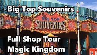 Big Top Souvenirs Shop Full Tour | Magic Kingdom | Walt Disney World