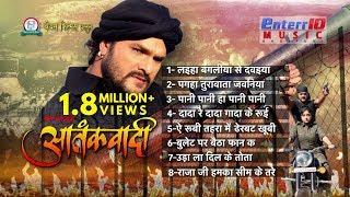 Mp3 Aatankwadi Bhojpuri Full Movie