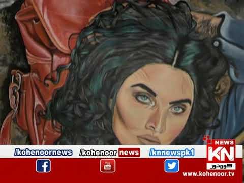 Apne Loog 07 July 2020 | Kohenoor News Pakistan