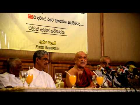 Sobitha thero quotes