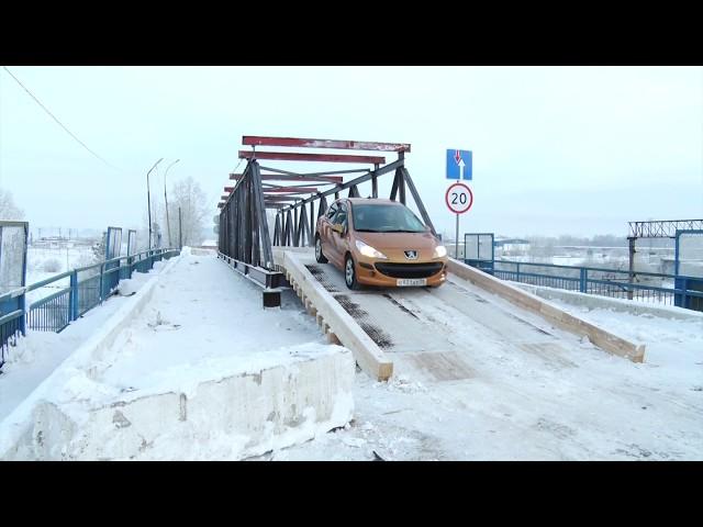 Мост в Мегете открыт, но не для всех