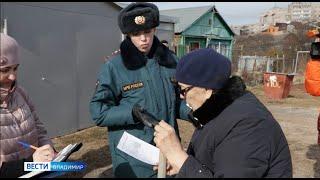 Итоги недели ГУ МЧС России по Владимирской области - 30.03.20