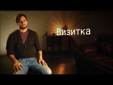 Илья Полуденный