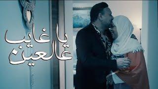 mezwed 2012 mp3 gratuit walid tounsi