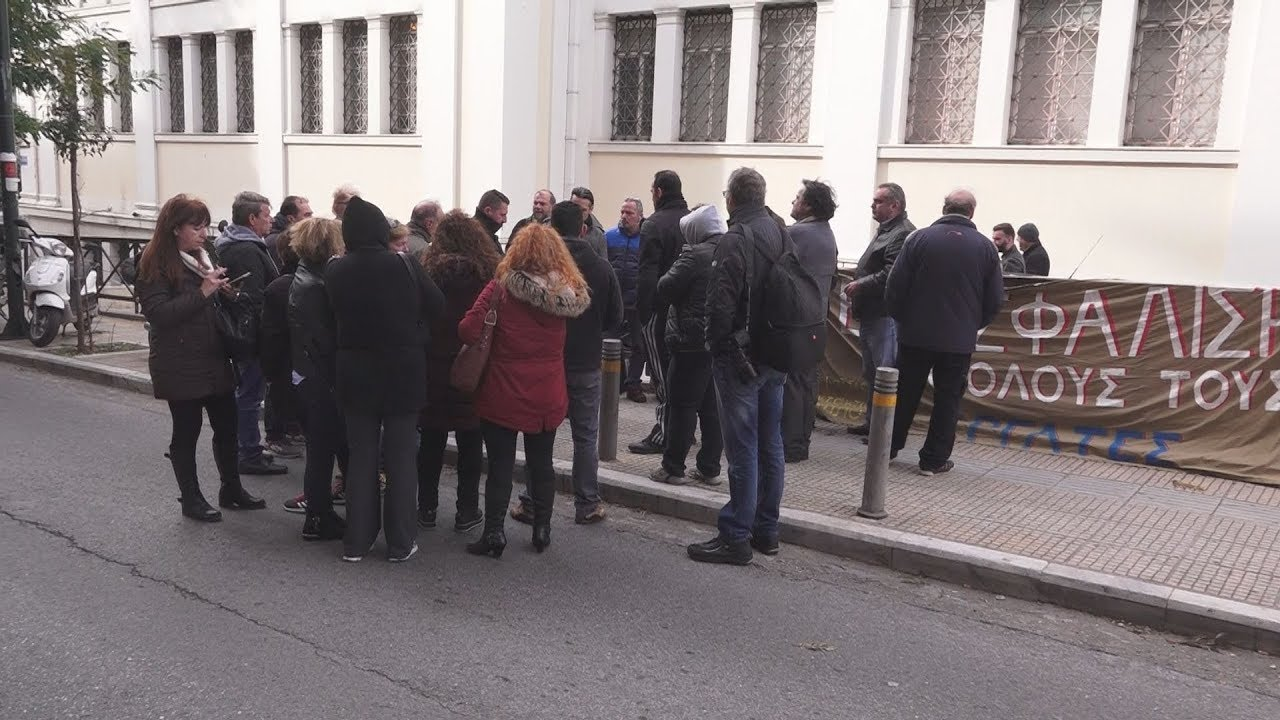 Παράσταση διαμαρτυρίας στο υπουργείο Πολιτισμού