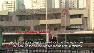 Video : China : Public bicycle rental in HangZhou 杭州 - video