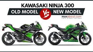 Kawasaki Ninja 300: Old Model vs. New Model
