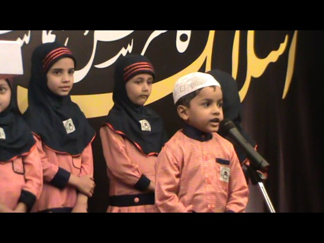 Aaina-e-Mustaqbil 2010 Complete Video