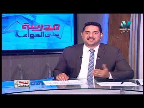 talb online طالب اون لاين كيمياء الصف الثاني الثانوي 2020 ترم أول الحلقة 4 - نموذج بور دروس قناة مصر التعليمية ( مدرسة على الهواء )