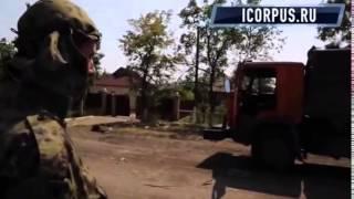 Уничтожение Украинской армии  война на Украине 2014