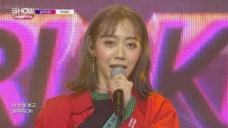Show Champion EP.255 GIRLKIND - FANCI [걸카인드 - 팬씨]