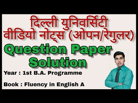 How To Solve English A Question Paper BA Programme 1st Year SOL Delhi University Mp3