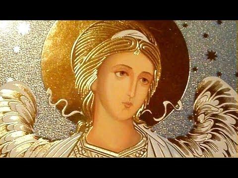 Ангел мой, будь со мной! Ты – впереди, я за тобой!