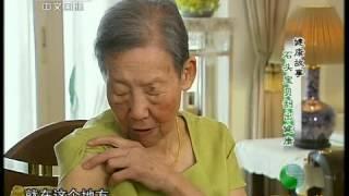中华医药 《中华医药》石头宝贝刮出健康 20111221