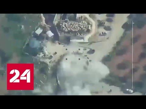 Обстановка накаляется: удар по военной базе США в Сирии. 5-я студия - Россия 24