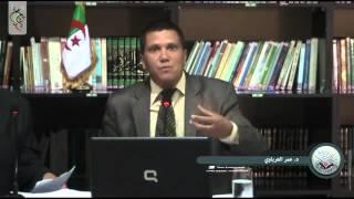 preview picture of video 'سلسلة مدارس جمعية العلماء المسلمين الجزائريين في حاضرة تلمسان - الحلقة 7 | مدرسة بني هديل'