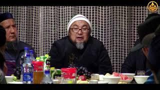 Маанилүү сабак. Шейх Чубак ажы. Казакстан. Алматы шаары. 26 09 2017