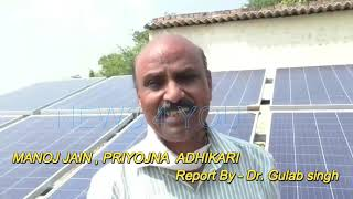 Solar Water Pumping promotional video;?>