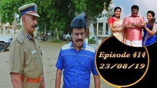 Kalyana Veedu | Tamil Serial | Episode 414 | 23/08/19 | Sun Tv | Thiru Tv
