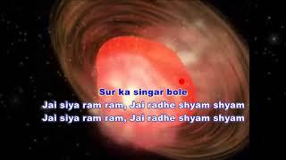 Tan Ke Tambure Mein Karaoke - YouTube