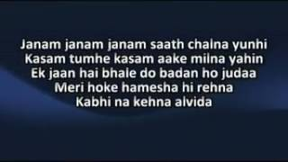 Arijit singh - Janam janam ( Lyrics ) - YouTube