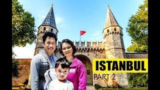 ইস্তানবুলের পথে পথে - TOPKAPI PALACE - ISTANBUL - TURKEY