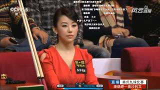 Xiaoting Pan Vs Ronnie O'Sullivan