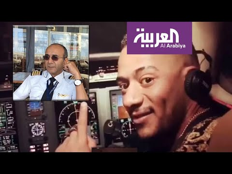 العرب اليوم - شاهد: صورة محمد رمضان داخل قمرة القيادة تضعه أمام القضاء