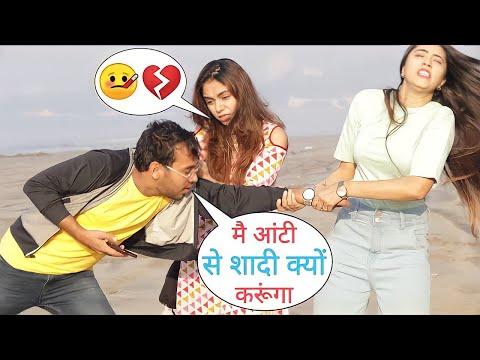 Mai Aunty Se Shadi Kyu Karunga Dimag Kharab Hai Kya Mera Prank On Cute Girl With Twist BY Desi Boy