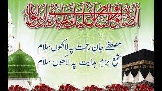 Mustafa JaneRrehmat Pe Lakhon Salam Lyrics in   - YouTube