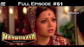 madhubala serial episode 60 - 免费在线视频最佳电影电视节目