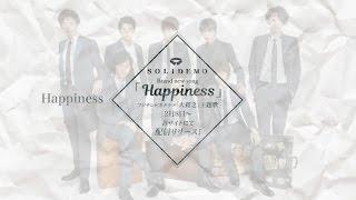 SOLIDEMO / 「Happiness」リリックビデオ
