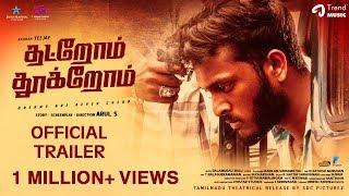 Thatrom Thookrom Movie | Official Trailer | TeeJay | Arul S | Kabilan Vairamuthu | Balamurali Balu