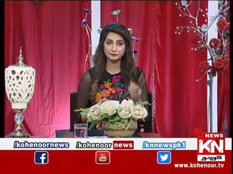 Good Morning 15 September 2019  | Kohenoor News Pakistan