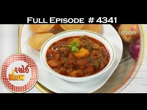 Rasoi Show - 19th June 2017 - રસોઈ શોવ - Full Episode